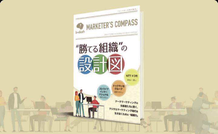 【漫画】入札市場の真実